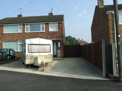 3 Bedrooms Semi Detached House for sale in Homefield Road, Sileby, Loughborough, Leicestershire
