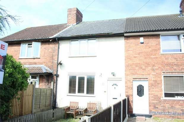 2 Bedrooms Terraced House for sale in Pool Close, Pinxton, Nottingham, Derbyshire