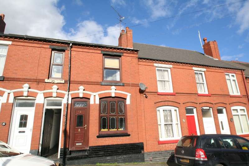 3 Bedrooms Terraced House for sale in Walker Street, Netherton