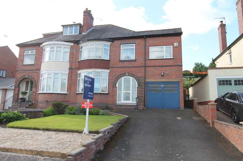 5 Bedrooms Semi Detached House for sale in Austcliffe Road, Cookley, Kidderminster, DY10