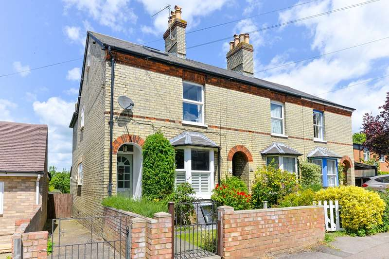 3 Bedrooms End Of Terrace House for sale in Stamford Avenue, Royston, Royston, SG8