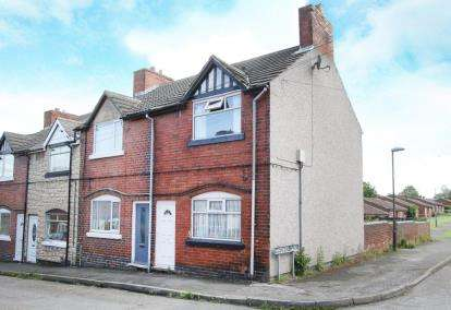2 Bedrooms End Of Terrace House for sale in Hunloke Road, Holmewood, Chesterfield, Derbyshire