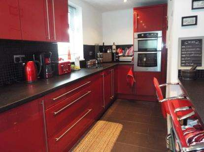 3 Bedrooms End Of Terrace House for sale in Stevenholme Crescent, Bestwood, Nottingham, Nottinghamshire