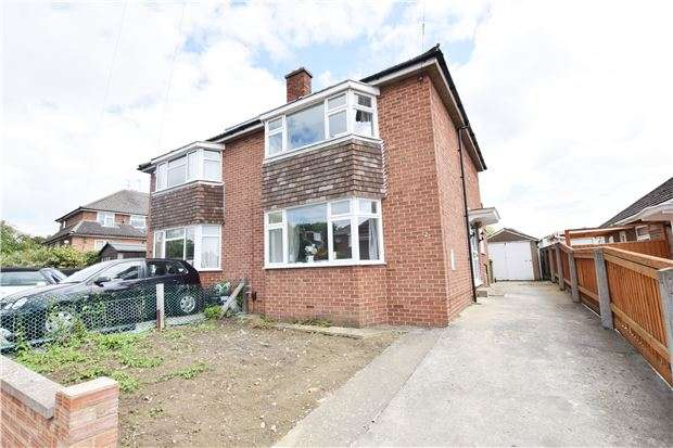 2 Bedrooms Semi Detached House for sale in Loweswater Close, CHELTENHAM, Gloucestershire, GL51 3BA