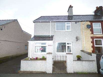 3 Bedrooms End Of Terrace House for sale in Station Road, Llanrug, Caernarfon, Gwynedd, LL55