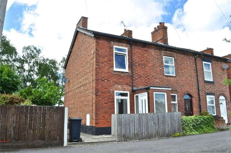 2 Bedrooms End Of Terrace House for sale in Magdala Place, NORTHWICH, Cheshire