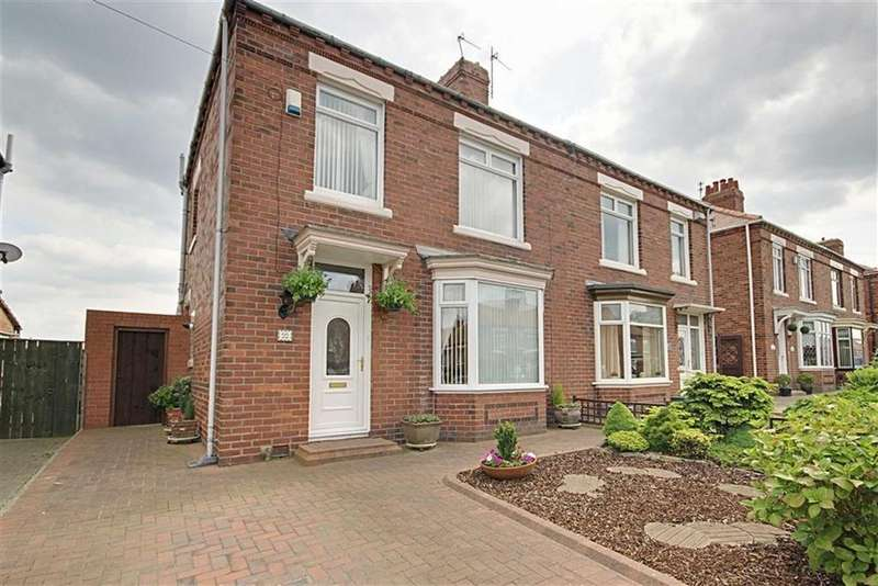 3 Bedrooms Semi Detached House for sale in Harton Lane, South Shields, Tyne And Wear
