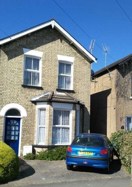 3 Bedrooms Detached House for sale in Margaret Road, Barnet, Hertfordshire, EN4