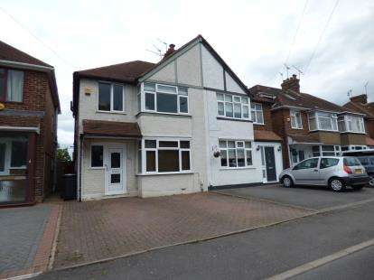 3 Bedrooms Semi Detached House for sale in Tachbrook Road, Leamington Spa, Warwickshire