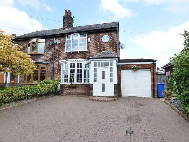 2 Bedrooms House for sale in School Lane, Hollins Green, Warrington