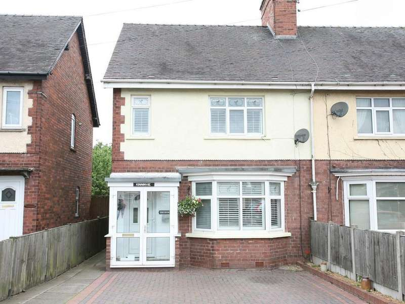 3 Bedrooms Semi Detached House for sale in Kinninvie, Wolverhampton Road, Penkridge, ST19 5AQ