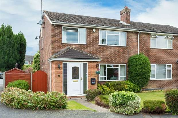 3 Bedrooms Semi Detached House for sale in Hill Farm Road, Chalfont St Peter, Buckinghamshire