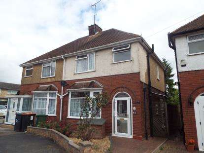 3 Bedrooms Semi Detached House for sale in Park Avenue, Houghton Regis, Dunstable, Bedfordshire