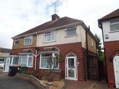 3 Bedrooms Semi Detached House for sale in Park Avenue, Houghton Regis, Dunstable, Bedfordshire