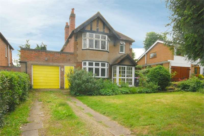 3 Bedrooms Detached House for sale in Overslade Lane, RUGBY, Warwickshire