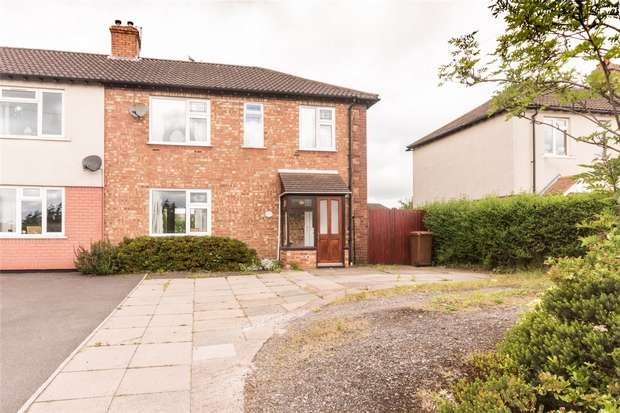 3 Bedrooms Semi Detached House for sale in Rykneld Street, Alrewas, Burton upon Trent, Staffordshire