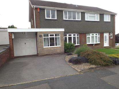 3 Bedrooms Semi Detached House for sale in Muirfield Crescent, Tividale, Oldbury, West Midlands