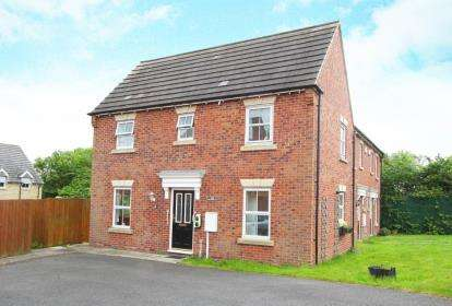 3 Bedrooms Town House for sale in New School Road, Mosborough, Sheffield, South Yorkshire