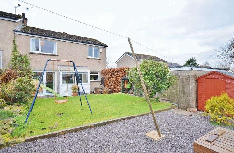 3 Bedrooms Property for sale in Laithwaite Close, Cockermouth
