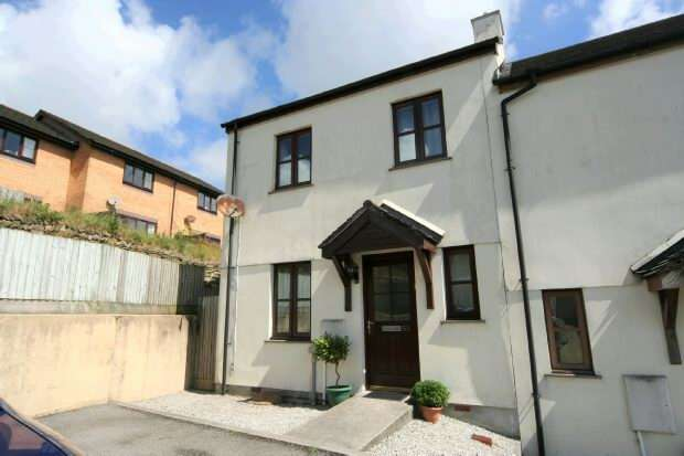 3 Bedrooms End Of Terrace House for sale in Hallbullock View, Truro