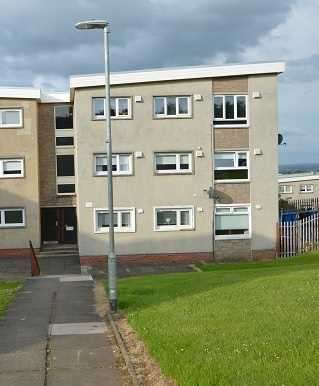 2 Bedrooms Apartment Flat for sale in Balmore Drive, Hamilton