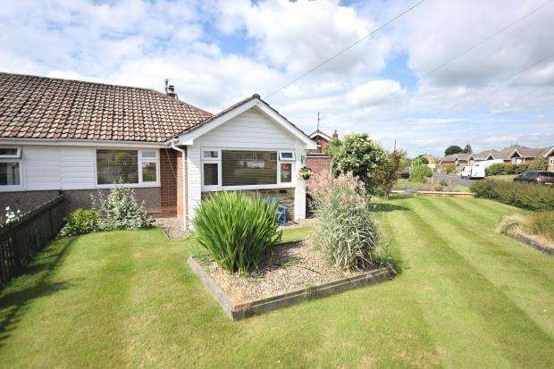 2 Bedrooms Semi Detached Bungalow for sale in Beacon Road, Seamer, Scarborough, North Yorkshire YO12 4HS