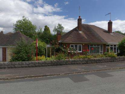 2 Bedrooms Bungalow for sale in Brookside Close, Newcastle, Staffordshire