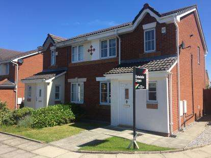 3 Bedrooms Semi Detached House for sale in Quartz Way, Litherland, Liverpool, Merseyside, L21