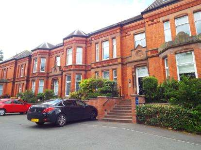 2 Bedrooms Flat for sale in Lawson House, Lawson Road, Runcorn, Cheshire, WA7