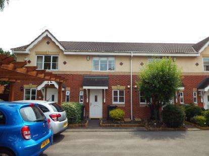 2 Bedrooms Terraced House for sale in Hook Close, Beeston, Nottingham, Nottinghamshire