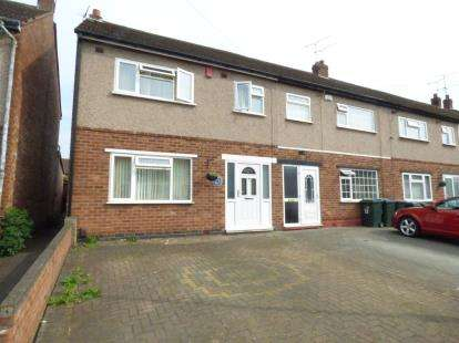 3 Bedrooms End Of Terrace House for sale in Tallants Road, Coventry, West Midlands