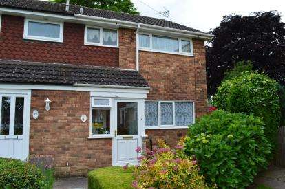 3 Bedrooms End Of Terrace House for sale in Boley Close, Lichfield, Staffordshire