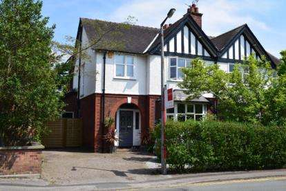 4 Bedrooms Semi Detached House for sale in Heyes Lane, Alderley Edge, Cheshire