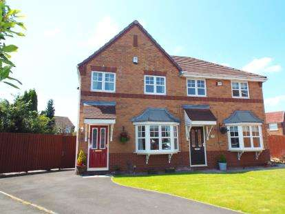 3 Bedrooms Semi Detached House for sale in Mullein Close, Lowton, Warrington