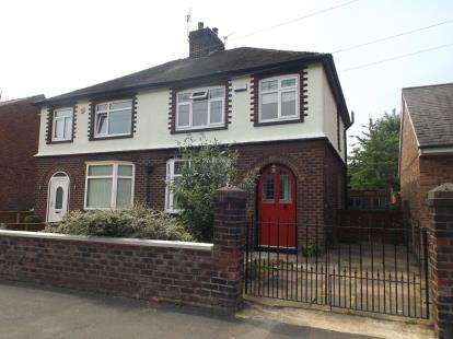 3 Bedrooms Semi Detached House for sale in Allotment Road, Cadishead, Manchester, Greater Manchester