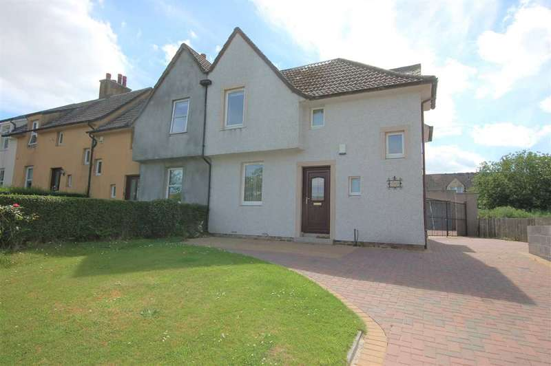 3 Bedrooms End Of Terrace House for sale in Queensferry Road, Rosyth