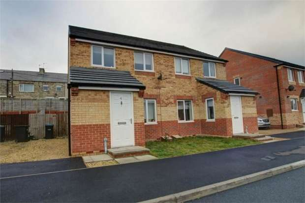 3 Bedrooms Semi Detached House for sale in Scholars Court, Ushaw Moor, Durham