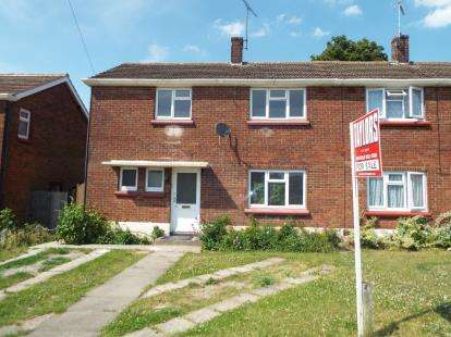 3 Bedrooms Semi Detached House for sale in Maidenbower Avenue, Dunstable, Bedfordshire, England