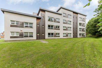 2 Bedrooms Flat for sale in Strathclyde Gardens, Cambuslang, Glasgow, South Lanarkshire