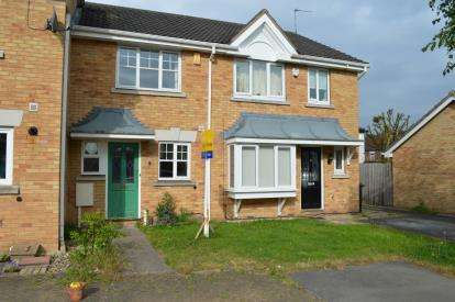 2 Bedrooms Terraced House for sale in Furzebrook Road, Colwick, Nottingham, Nottinghamshire