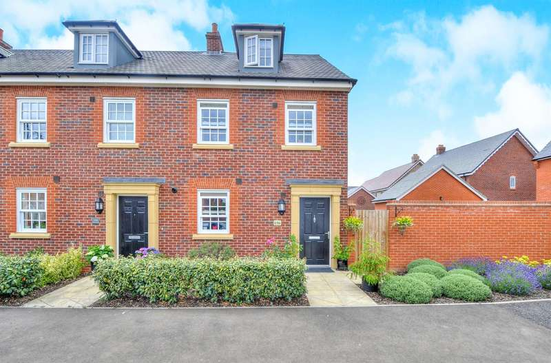 3 Bedrooms End Of Terrace House for sale in Wilkinson Road, Kempston, Bedford, MK42