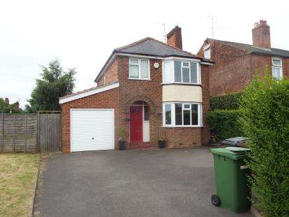 3 Bedrooms Detached House for sale in Trysull Road, Finchfield, Wolverhampton, West Midlands