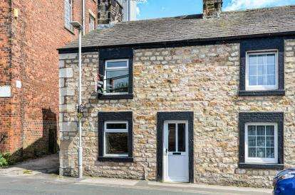 2 Bedrooms Semi Detached House for sale in Mill Cottages, Chapel Lane, Galgate, Lancaster, LA2