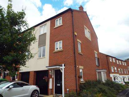 3 Bedrooms Terraced House for sale in Ferney Hills Close, Great Barr, Birmingham, West Midlands