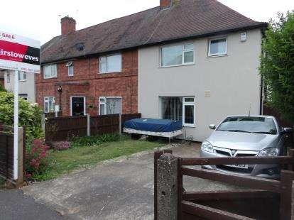 3 Bedrooms End Of Terrace House for sale in Minver Crescent, Aspley, Nottingham, Nottinghamshire