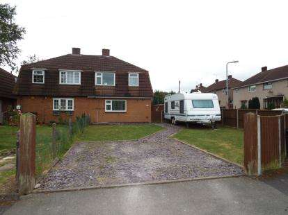 2 Bedrooms Semi Detached House for sale in Le Haunche Close, Keresley End, Coventry, Warwickshire