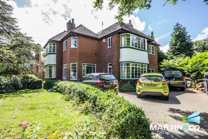 5 Bedrooms Detached House for sale in Green Road, Moseley, B13