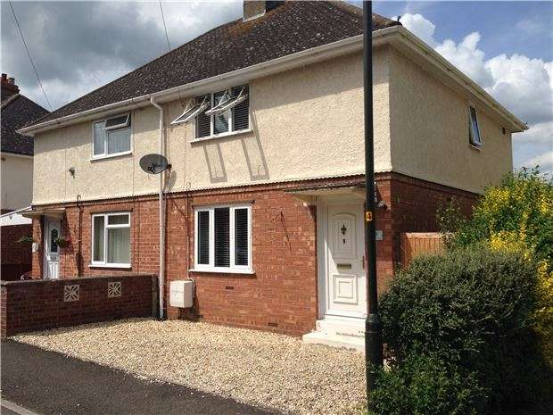 3 Bedrooms Semi Detached House for sale in Hollams Road, Tewkesbury, Glos, GL20 5DF