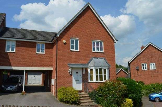 3 Bedrooms Detached House for sale in Ashmead, Little Billing, Northampton NN3 9JQ