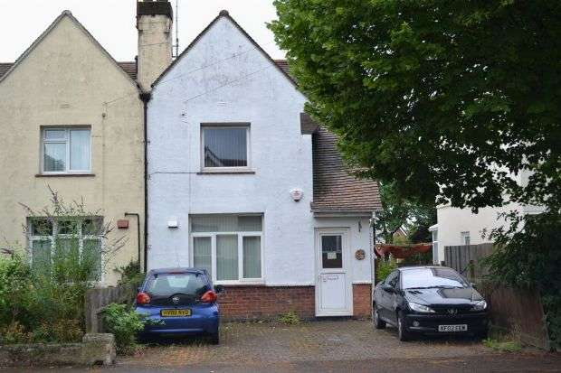 2 Bedrooms End Of Terrace House for sale in Kenmuir Avenue, Kingsley, Northampton NN2 7EH